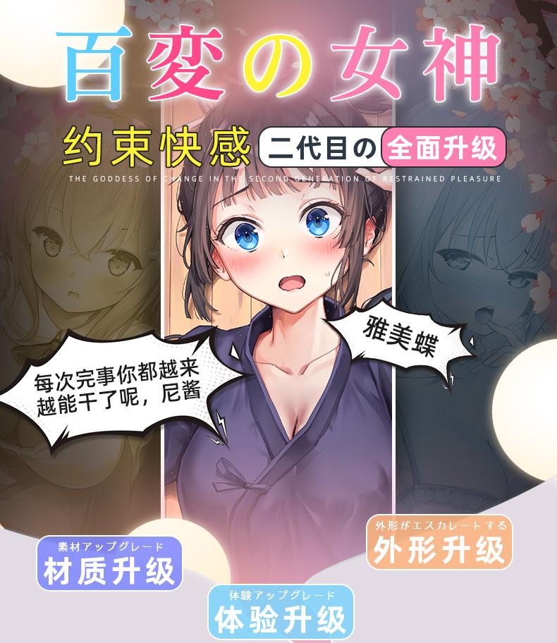 """《和日本""""巫(污)女""""啪啪啪是什么体验?》"""